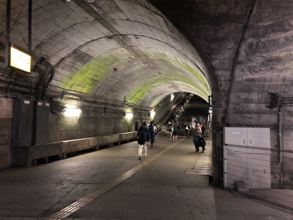 土合駅地下