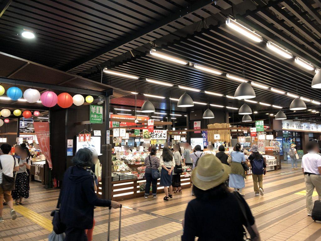 越後湯沢駅 駅ナカ