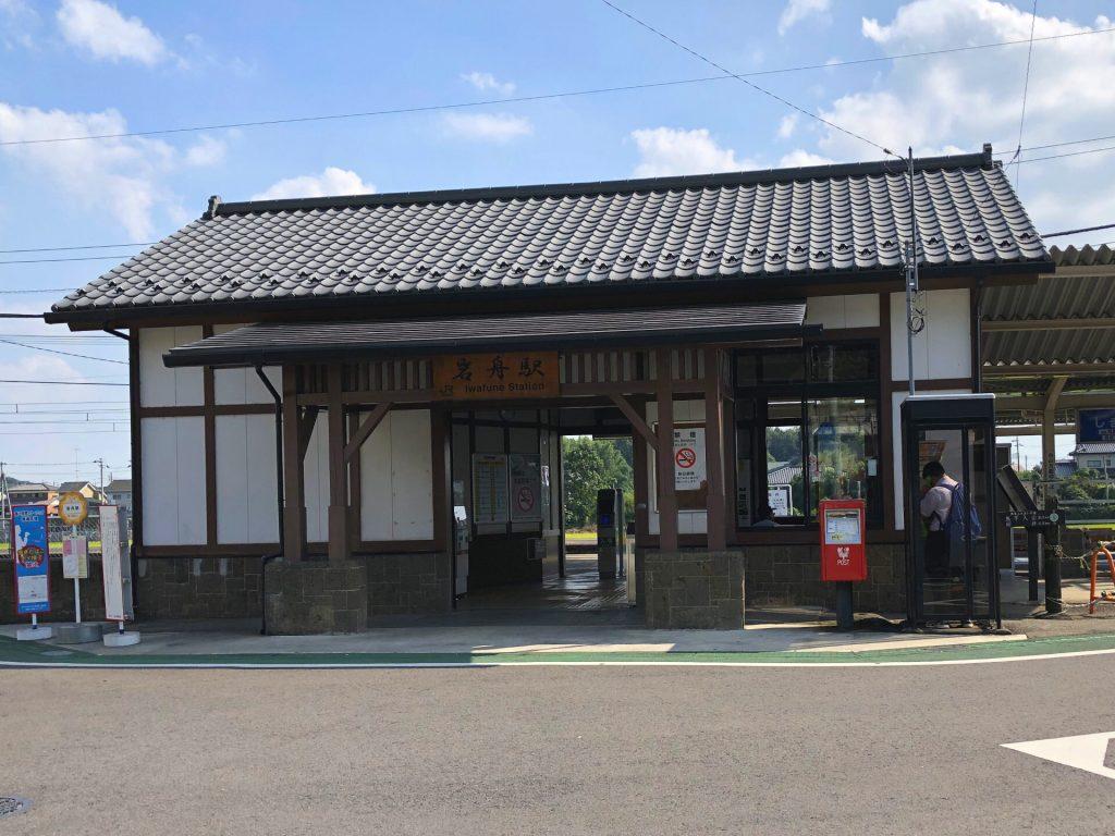 岩船駅 駅舎